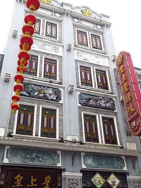 Guangzhou t8.JPG
