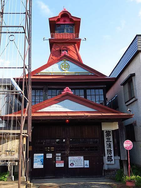 Kuroishi b7.JPG