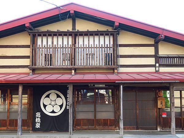 Kuroishi e4.JPG