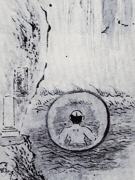 Fujinomiya c8.JPG