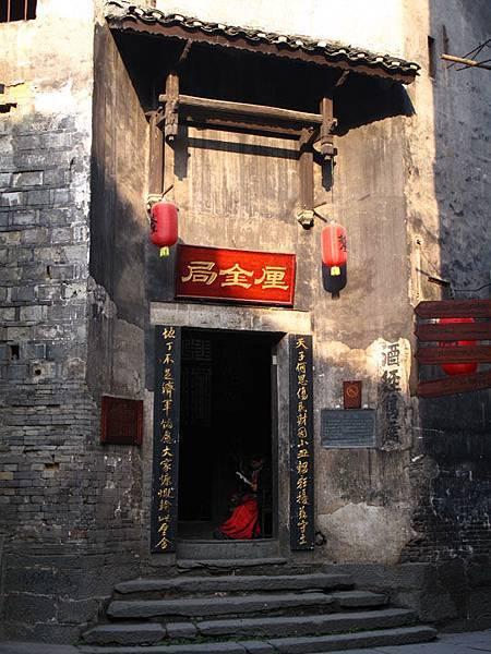 HongJiang d2.JPG
