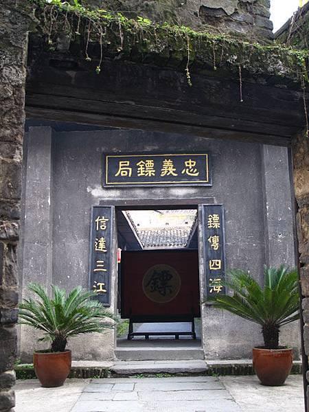 HongJiang d1.JPG