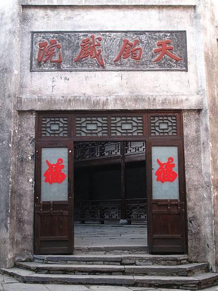 HongJiang d3.JPG