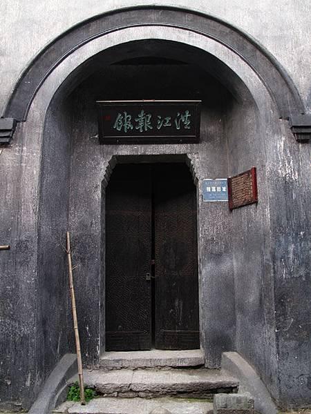 HongJiang d6.JPG
