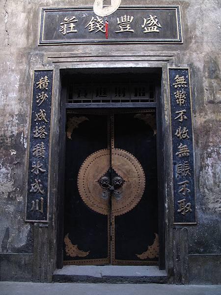 HongJiang d5.JPG