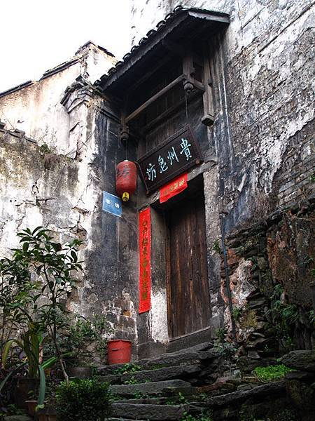 HongJiang d7.JPG