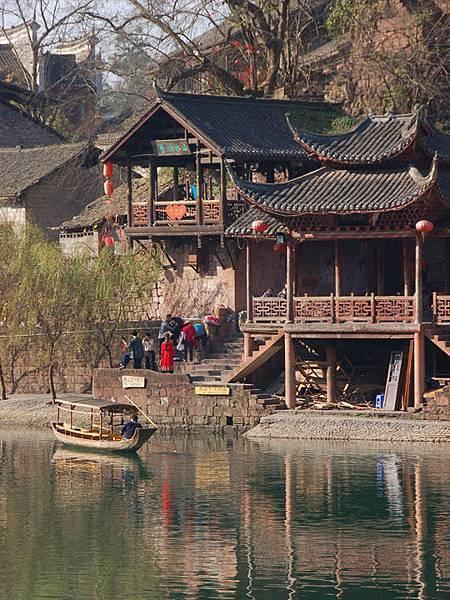 Fenghuang a6.JPG