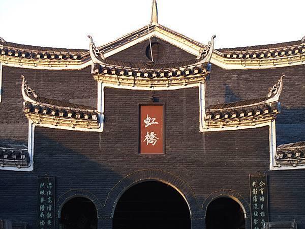 Fenghuang b5.JPG
