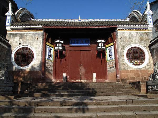 Fenghuang f1.JPG