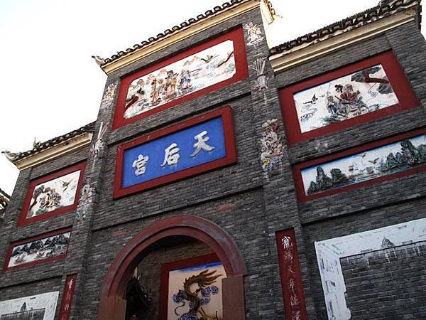 Fenghuang f2.JPG