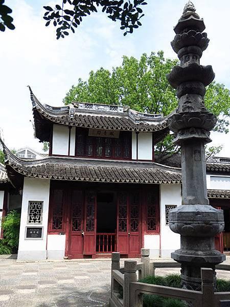 Nanxiang c2.JPG