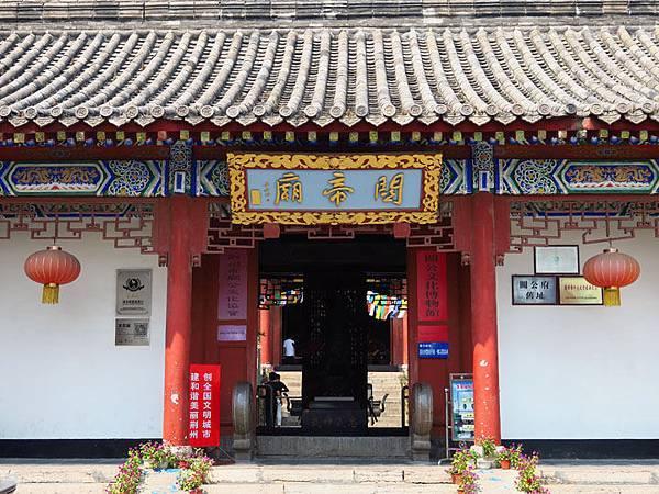 Jingzhou a8.JPG