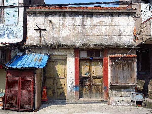 Jingzhou b7.JPG