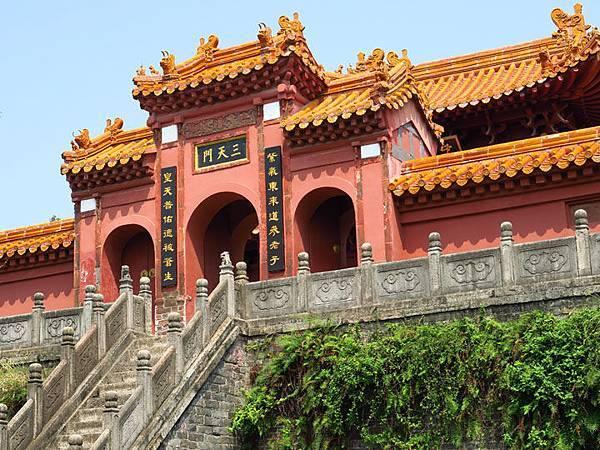 Jingzhou d3.JPG