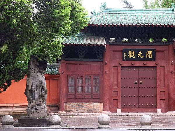 Jingzhou d8.JPG