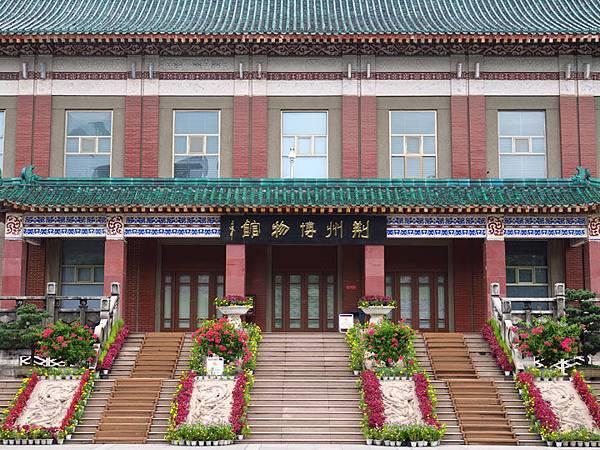 Jingzhou j1.JPG