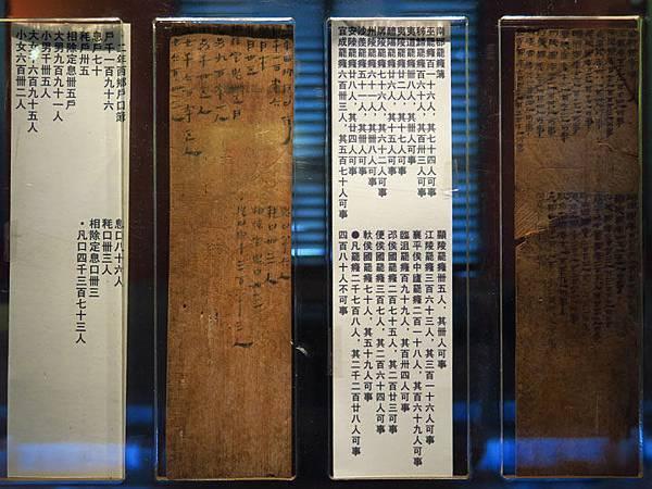 Jingzhou k2.JPG