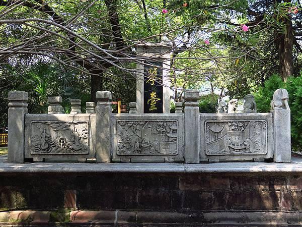 Wuhan e3.JPG