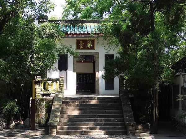 Wuhan e2.JPG