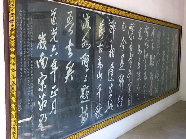 Wuhan e5.JPG