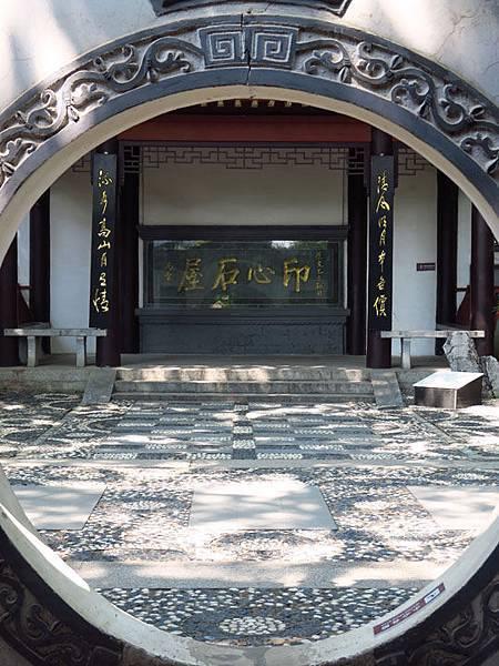 Wuhan e6.JPG
