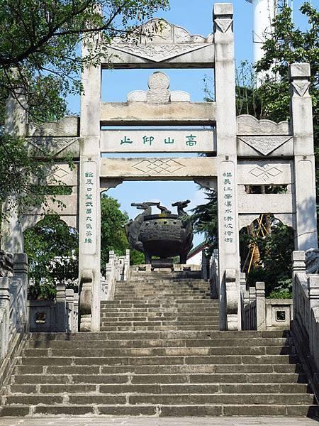 Wuhan f3.JPG