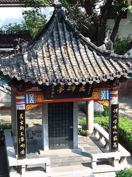 Wuhan f7.JPG