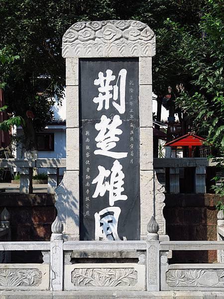 Wuhan f9.JPG