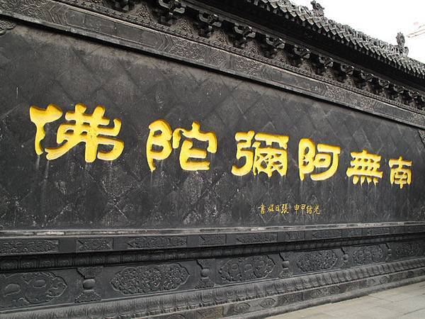 Wuhan g4.JPG