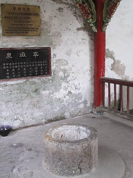 Wuhan g6.JPG