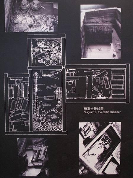 Wuhan m6.JPG
