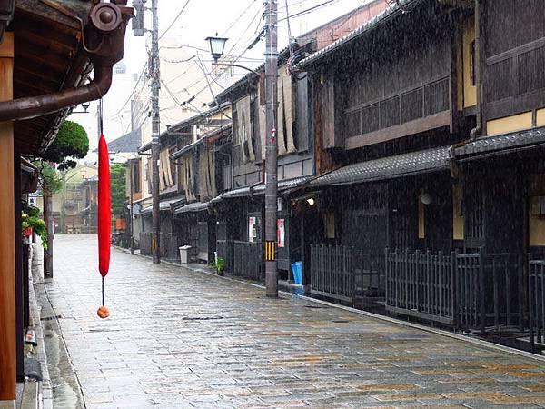 Kyoto ga1.JPG