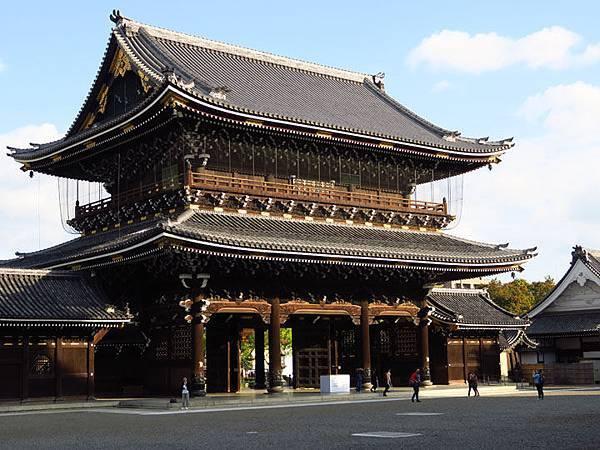 Kyoto ge1.JPG