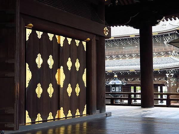 Kyoto ge2.JPG