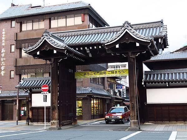 Kyoto gg3.JPG