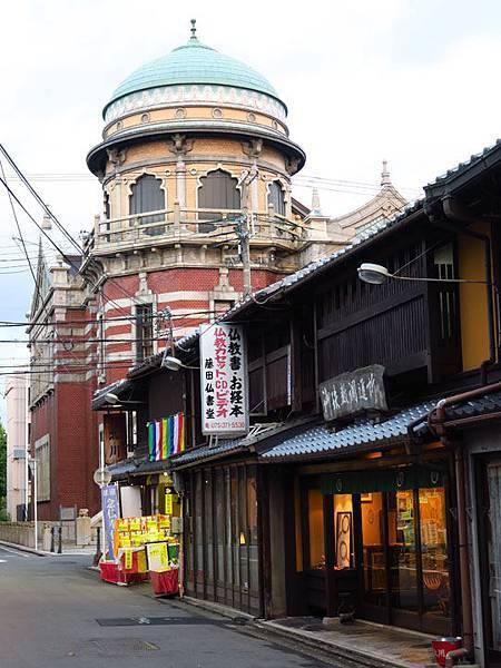 Kyoto gg4.JPG