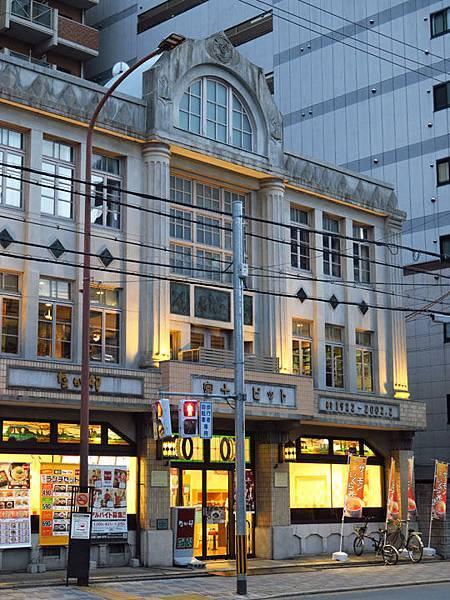 Kyoto gg5.JPG