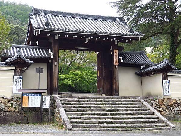 Kyoto gj2.JPG