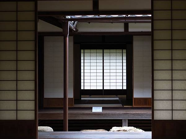 Kyoto gk7.JPG