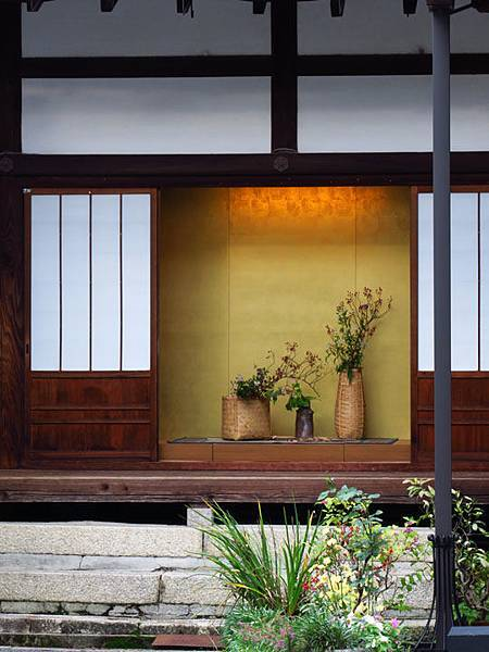 Kyoto gt9.JPG