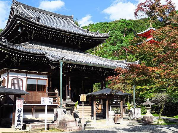 Kyoto gu2.JPG