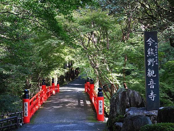 Kyoto gu1.JPG
