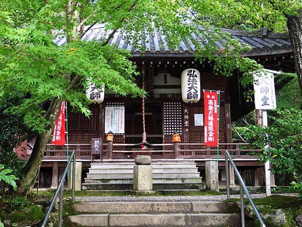 Kyoto gu4.JPG