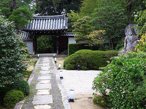 Kyoto gv2.JPG