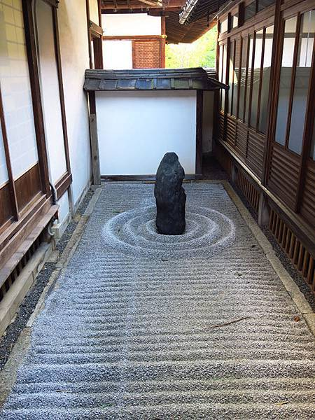 Kyoto gw3.JPG