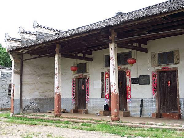 Yanfang d1.JPG