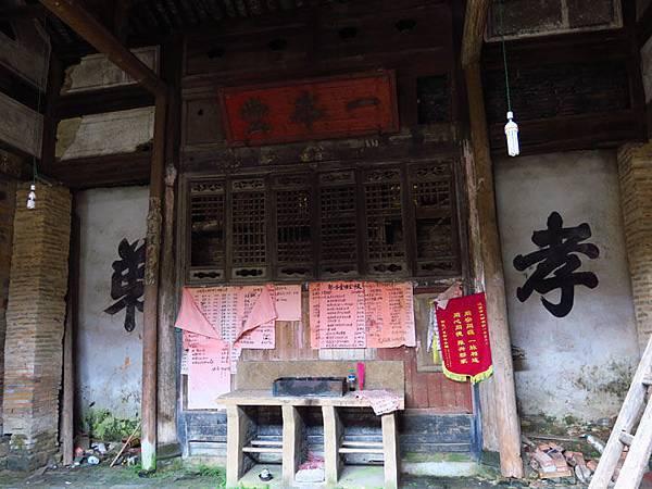 Yanfang f5.JPG