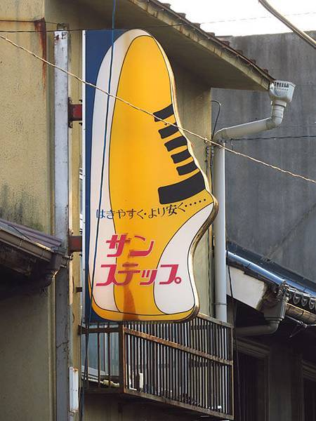 Tsuyama e4.JPG