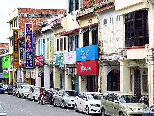 Kuala Kangsar d4.JPG