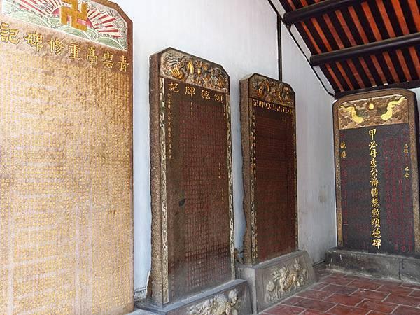 Melaka e6.JPG